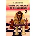 کتاب Theory and Practice of Chess Endings - VOLUME 2
