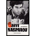 کتاب Garry Kasparov - His Career in Chess